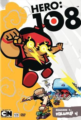 Постер фильма Герой 108 (2010)