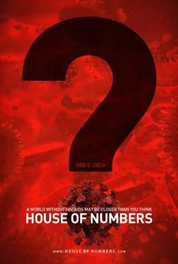 Постер фильма Дом из чисел (2009)