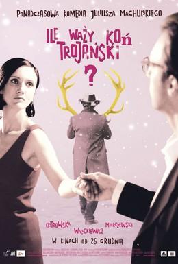 Постер фильма Сколько весит троянский конь? (2008)