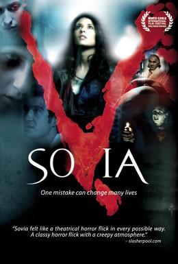 Постер фильма София: Смерть в больнице (2007)