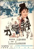 Безумный, безумный меч (1969)