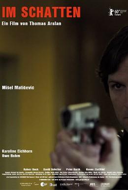 Постер фильма В тени (2010)