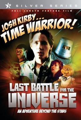 Постер фильма Воин во времени: Последнее сражение (1996)