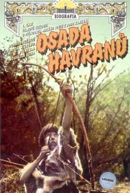 Постер фильма Обитель воронов (1978)