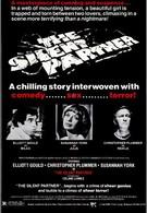 Молчаливый партнер (1978)