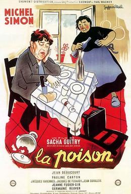 Постер фильма Яд (1951)