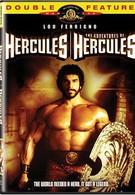 Геркулес 2 (1985)