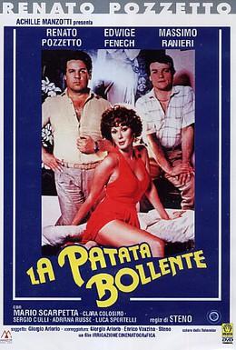 Постер фильма Бывает и похуже (1979)