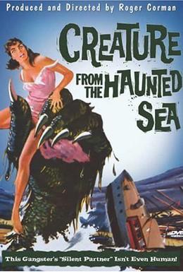 Постер фильма Существо из моря с привидениями (1961)