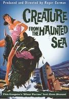 Существо из моря с привидениями (1961)