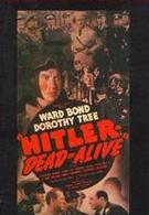 Убить Гитлера: Операция Валькирия (1942)