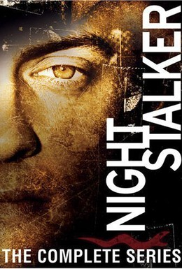 Постер фильма Крадущийся в ночи (2005)