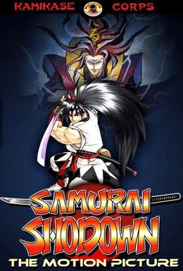 Постер фильма Самурайский дух (1994)