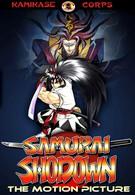 Самурайский дух (1994)