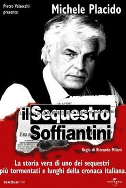Постер фильма Похищенный (2002)