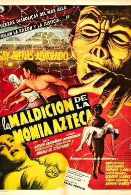 Постер фильма Проклятие мумии ацтеков (1957)