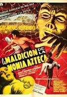 Проклятие мумии ацтеков (1957)