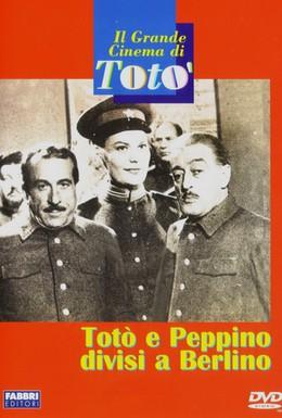 Постер фильма Тото и Пеппино разделены в Берлине (1962)