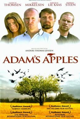 Постер фильма Адамовы яблоки (2005)