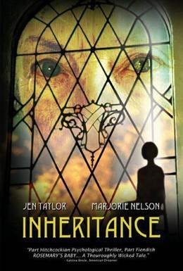 Постер фильма Наследство (2004)