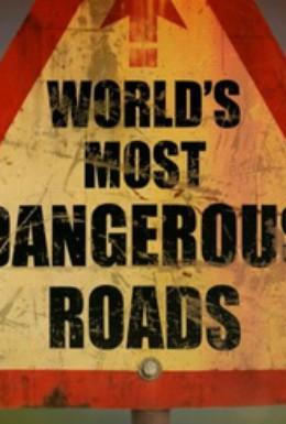 Постер фильма Самые опасные дороги мира (2011)