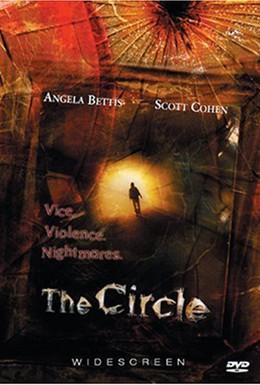 Постер фильма Круг (2005)