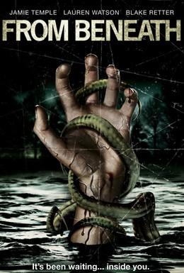 Постер фильма Из-под (2012)