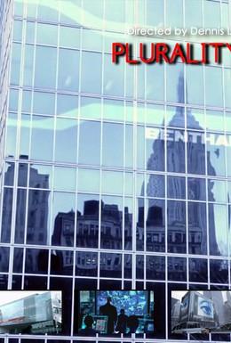 Постер фильма Множественность (2012)