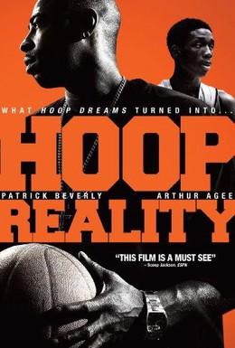 Постер фильма Больше, чем сны (2007)