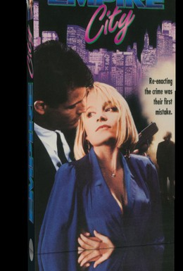 Постер фильма Империя-Сити (1992)