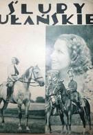 Обеты уланские (1934)