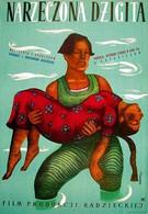 Девушка-джигит (1955)