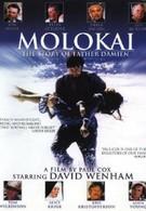 Молокаи. История отца Дэмиена (1999)