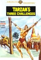 Три испытания Тарзана (1963)