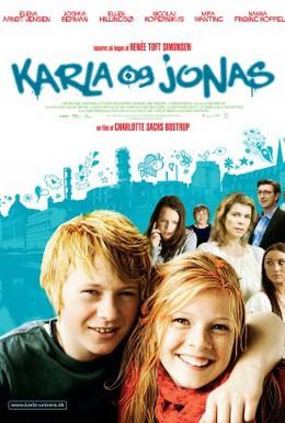 Постер фильма Карла и Йонас (2010)