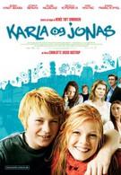 Карла и Йонас (2010)