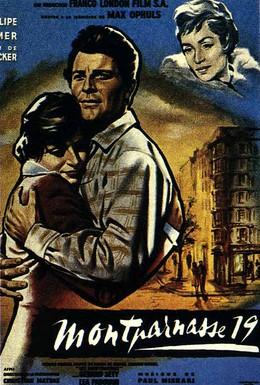Постер фильма Монпарнас-19 (1958)