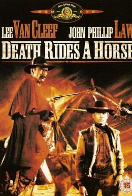 Постер фильма Смерть скачет на коне (1967)