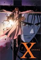 Икс (2001)