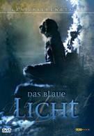 Голубой свет (1963)