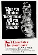 Пловец (1968)