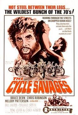 Постер фильма Дикари на мотоциклах (1969)