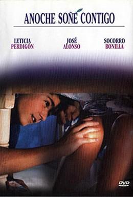 Постер фильма Видеть тебя во сне (1992)