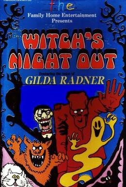 Постер фильма Вечеринка ведьмы (1978)