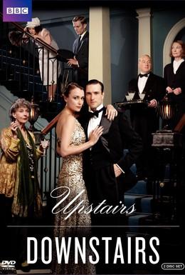 Постер фильма Вверх и вниз по лестнице (2010)