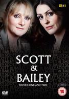Скотт и Бейли (2011)