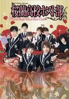 Клуб свиданий старшей школы Оран (2011)