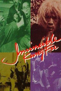Постер фильма Непобедимые ноги кунг-фу (1979)