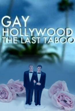 Постер фильма Гомосексуальный Голливуд (2003)
