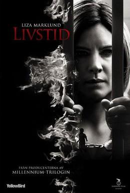 Постер фильма Срок (2012)
